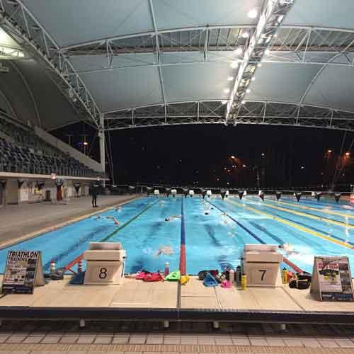 Melbourne Sports and Aquatic Centre